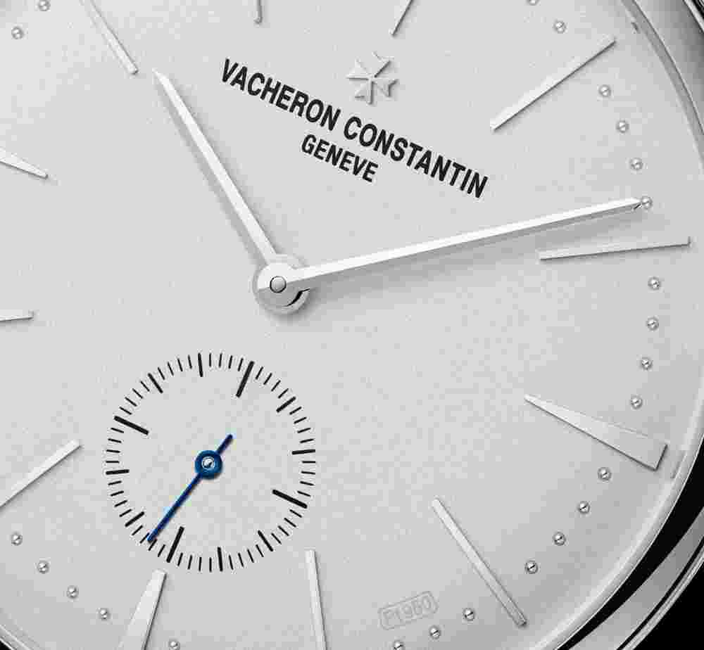 AAA Replica Vacheron Constantin Patrimony Collection Excellence Watch